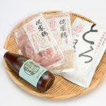 京の水炊き 4~5人前 ゆずぽん酢セット