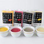 Terroir de TOKACHI とかちのみぐみの無添加野菜スープ