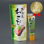 金印肉用きざみわさび(YKV-30)