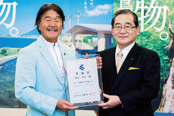 おいしい日本再発見 in Kagoshima
