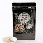 香ばしいUMAMI椎茸パウダー